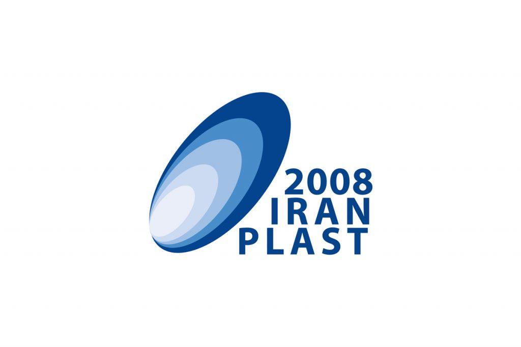 نمایشگاه بین المللی ایران پلاست 1387