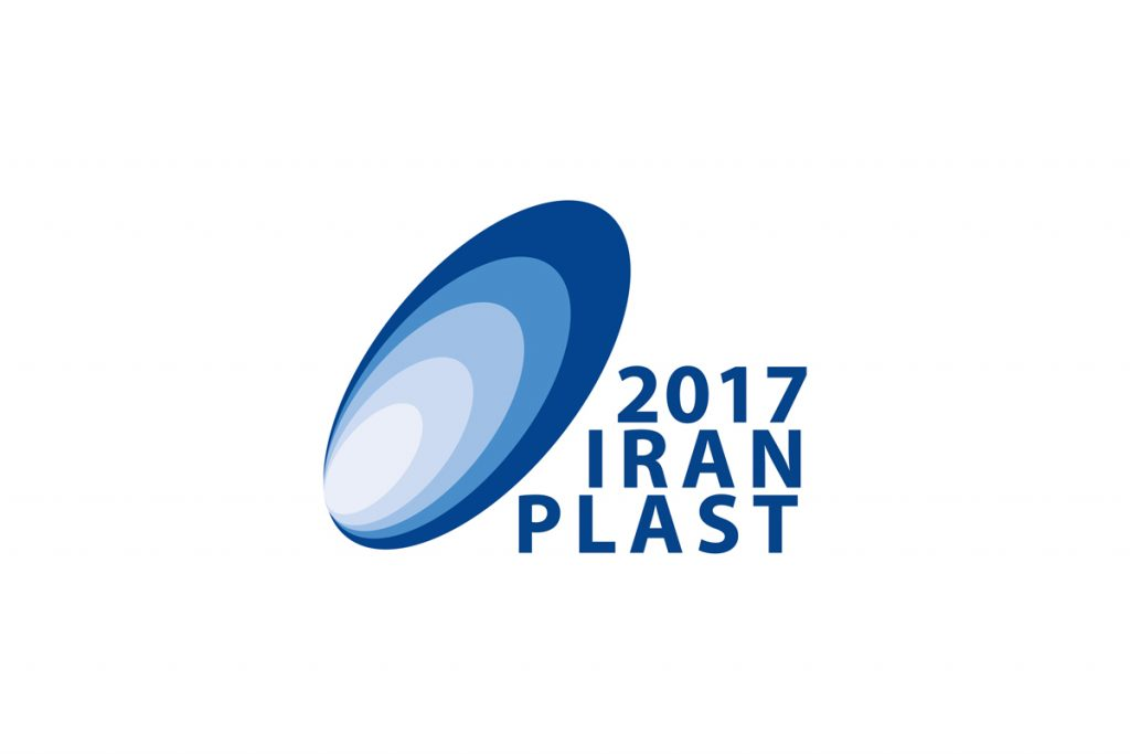 نمایشگاه بین المللی ایران پلاست 1396